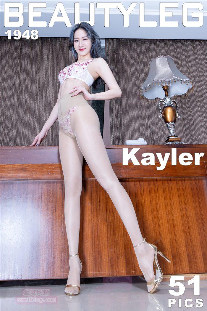 [Beautyleg]美腿寫真 2020.07.17 No.1948 Kaylar[51P/481M]